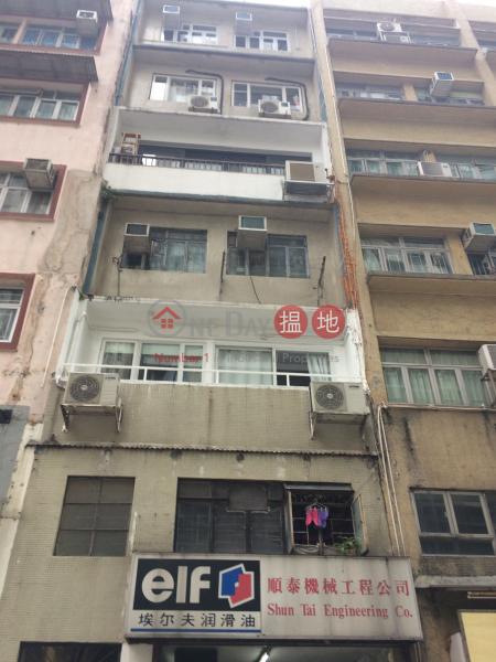 第二街4A號 (4A Second Street) 西營盤|搵地(OneDay)(1)