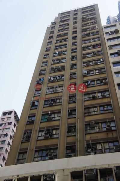 厚福大樓 (Hau Fook Building) 石塘咀|搵地(OneDay)(1)