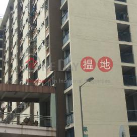 Wo Che Estate - Hau Wo House|禾車村 厚和樓