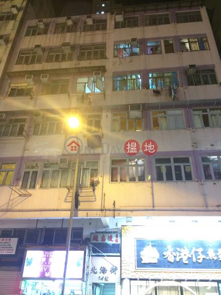 7 Pak Hoi Street (7 Pak Hoi Street) Yau Ma Tei|搵地(OneDay)(2)