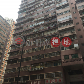 Lai Shing Building|麗星大廈