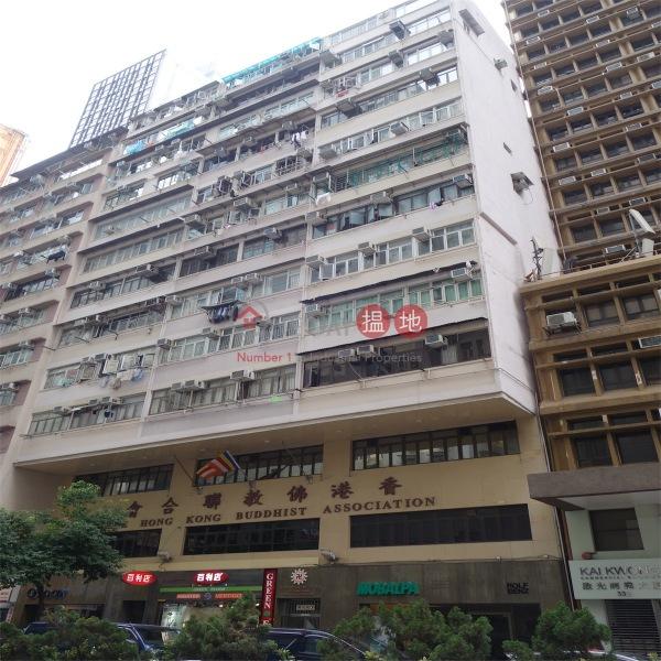 樂友大廈 (Lok Yau Building) 灣仔|搵地(OneDay)(1)