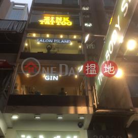 30A Granville Road,Tsim Sha Tsui, Kowloon