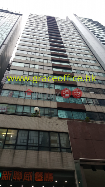 Causeway Bay-Prosperous Commercial Building | Prosperous Commercial Building 富盛商業大廈 Sales Listings
