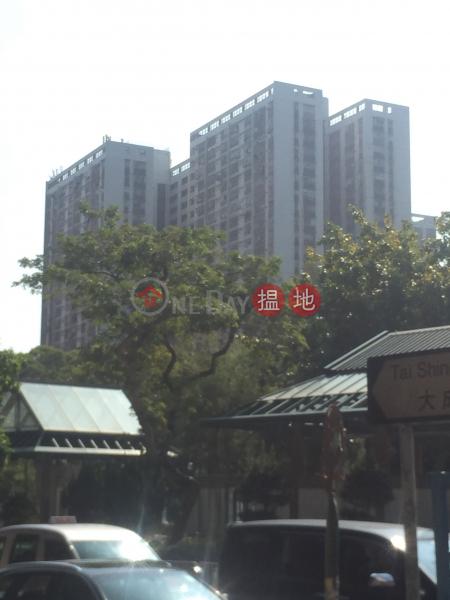 富東樓 (FU TUNG HOUSE) 九龍城 搵地(OneDay)(1)