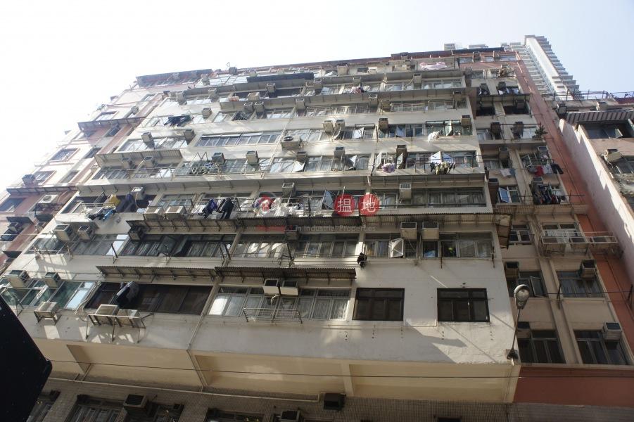 Sai Wan New Apartments (Sai Wan New Apartments) Kennedy Town|搵地(OneDay)(3)