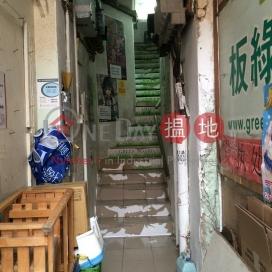 San Hong Street 64,Sheung Shui, New Territories