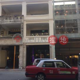 616 Shanghai Street|上海街616號