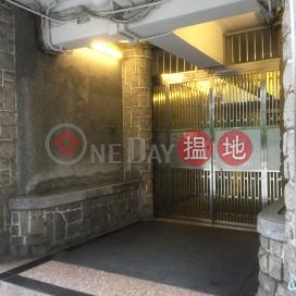 16-18 Tai Hang Road|大坑道16-18號