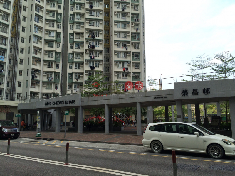 Wing Kit House, Wing Cheong Estate (Wing Kit House, Wing Cheong Estate) Sham Shui Po 搵地(OneDay)(2)