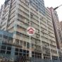 葵昌中心 (Kwai Cheong Centre) 葵青葵昌路50號|- 搵地(OneDay)(3)