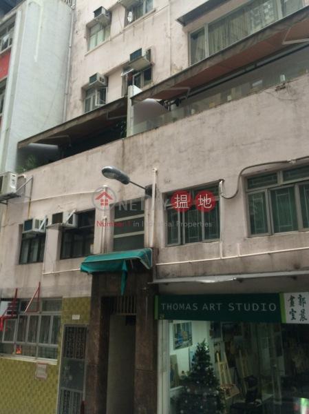 29 Mosque Junction (29 Mosque Junction) Mid Levels West|搵地(OneDay)(1)