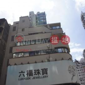 Jordan Centre,Jordan, Kowloon