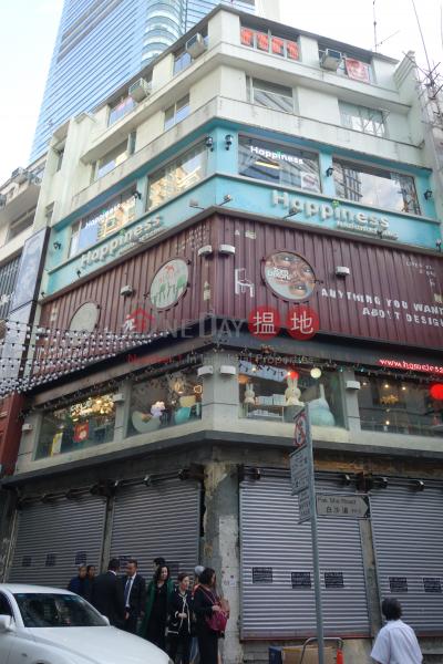 19 Yun Ping Road (19 Yun Ping Road) Causeway Bay|搵地(OneDay)(5)