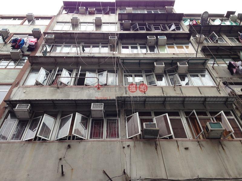 新填地街32-34號 (32-34 Reclamation Street) 佐敦 搵地(OneDay)(1)