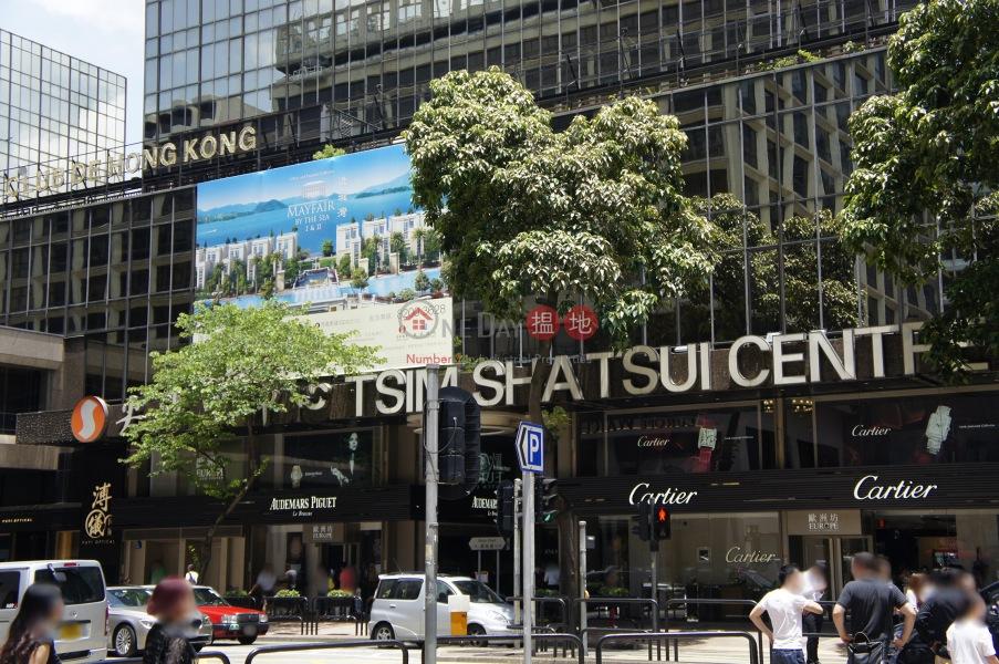 Tsim Sha Tsui Centre (Tsim Sha Tsui Centre) Tsim Sha Tsui East|搵地(OneDay)(2)