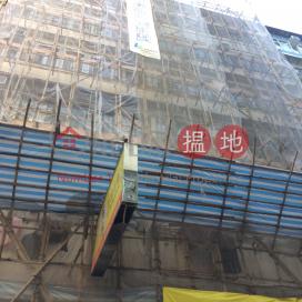 50-52 Ho Pui Street|河背街50-52號