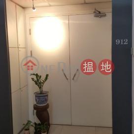 小西灣開放式筍盤出售|住宅單位|明報工業中心A座(Ming Pao Industrial Centre Block A)出售樓盤 (EVHK38984)_0