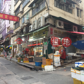 結志街10-14號,中環, 香港島