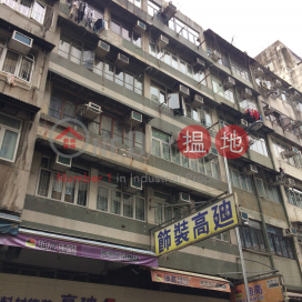 618-620 Reclamation Street,Prince Edward, Kowloon