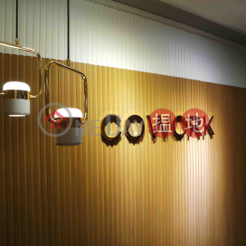 銅鑼灣CO WORK MAU I(3-4人)獨立辦公室月租$12,000|裕景商業中心(Eton Tower)出租樓盤 (COWOR-8042011621)_0
