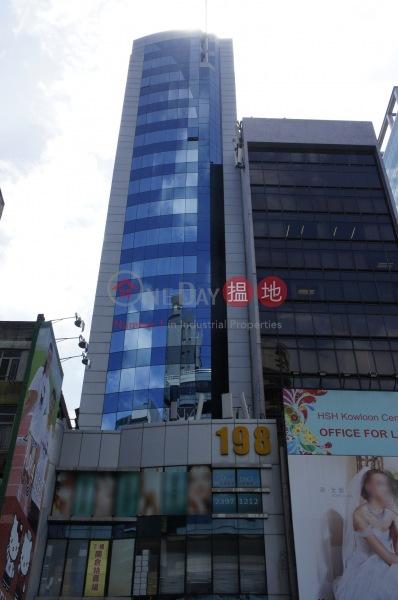 Po On Commercial Building (Po On Commercial Building ) Jordan|搵地(OneDay)(1)
