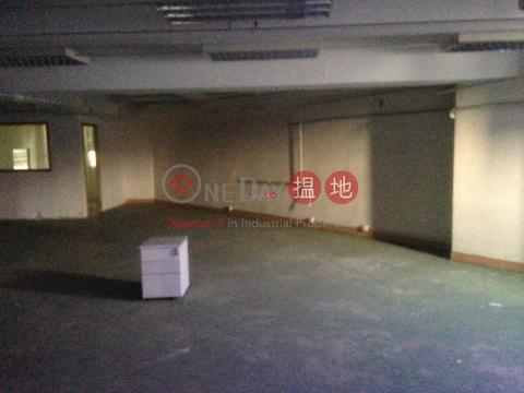 鐘意恆勝中心|葵青鐘意恆勝中心(Join In Hang Sing Centre)出租樓盤 (tbkit-03010)_0