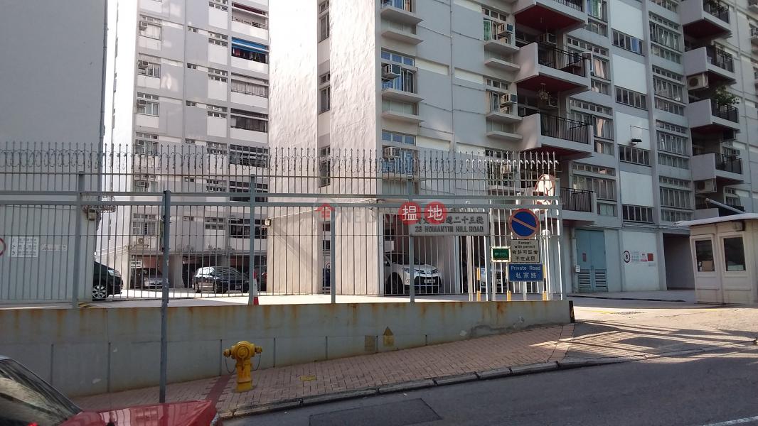 23 Ho Man Tin Hill Road (23 Ho Man Tin Hill Road) Ho Man Tin|搵地(OneDay)(1)