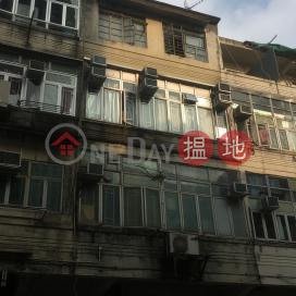 54 NAM KOK ROAD,Kowloon City, Kowloon