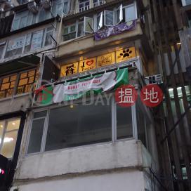 駱克道505號,銅鑼灣, 香港島