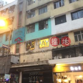 加連威老道53號,尖沙咀, 九龍