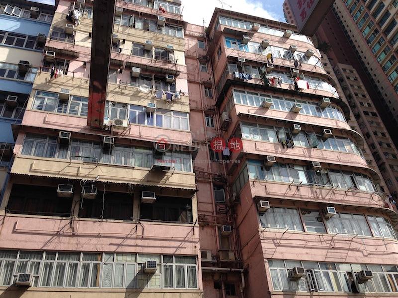 350 Shanghai Street (350 Shanghai Street) Mong Kok|搵地(OneDay)(3)
