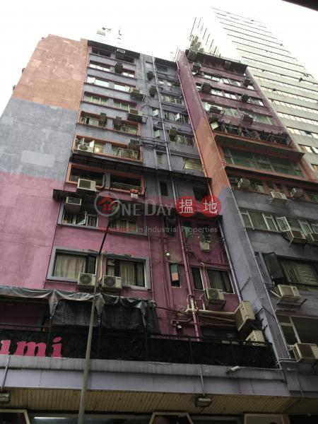 德輝大廈 (Tak Fai Building) 銅鑼灣|搵地(OneDay)(2)