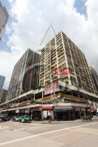 HANG WAI IND CTR, Hang Wai Industrial Centre 恆威工業中心 Sales Listings | Tuen Mun (topon-00217)