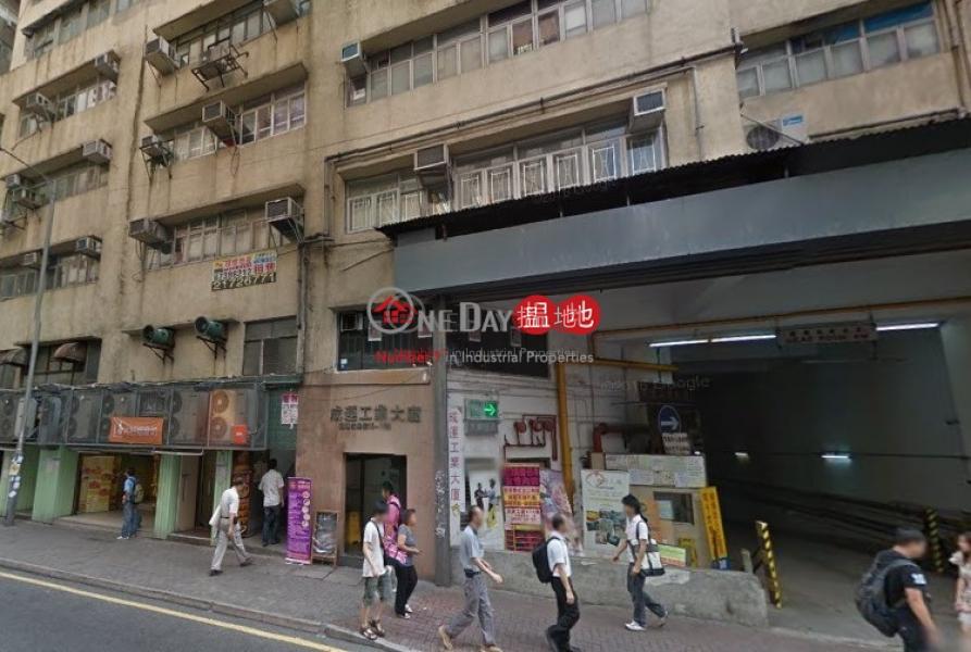 SHING YIP IND BLDG (lcpc7-05724) 19-21 Shing Yip Street | Kwun Tong District Hong Kong, Rental, HK$ 16,558/ month