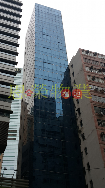TEL: 98755238, 22 Yee Wo Street 怡和街22號 Rental Listings | Wan Chai District (KEVIN-0179408863)