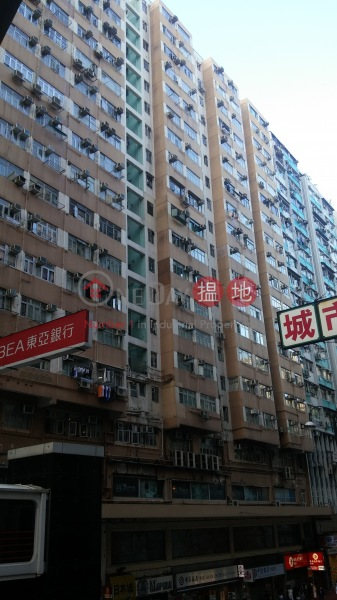 Hang Ying Building (Hang Ying Building) North Point|搵地(OneDay)(1)