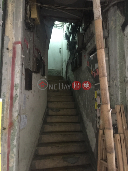 480-482 Chatham Road North (480-482 Chatham Road North) To Kwa Wan|搵地(OneDay)(2)