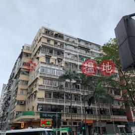 Pak Tai Mansions|北帝大廈