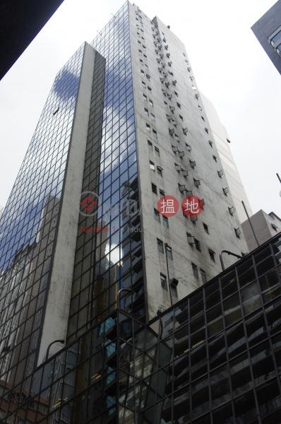 豫港大廈 (Henan Building ) 灣仔|搵地(OneDay)(3)