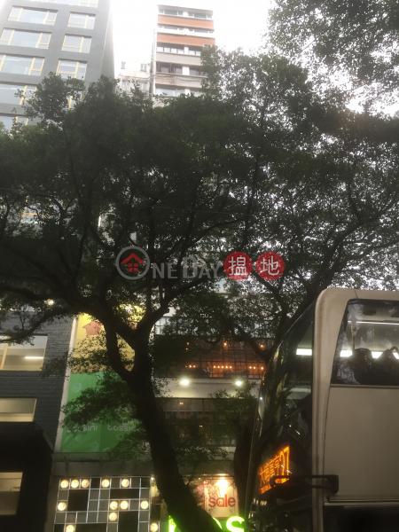 Pacific Mansion (Pacific Mansion) Tsim Sha Tsui|搵地(OneDay)(3)