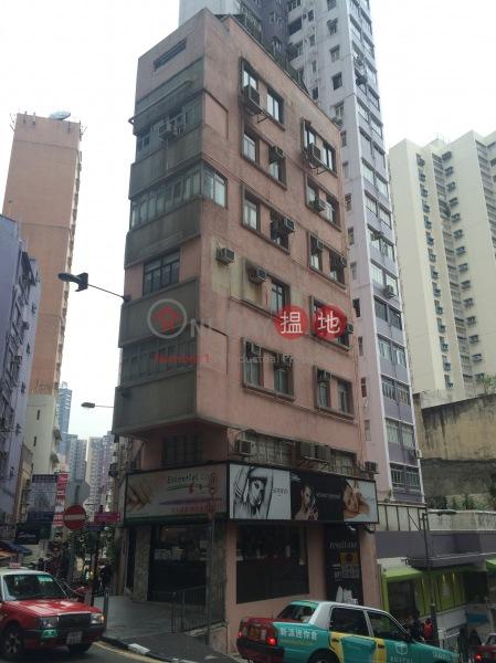伊利近街52號 (52 Elgin Street) 蘇豪區|搵地(OneDay)(3)