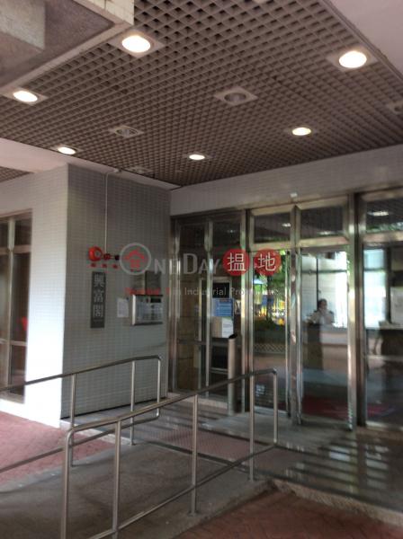 Wing Fu House Block F - Tin Fu Court (Wing Fu House Block F - Tin Fu Court) Tin Shui Wai|搵地(OneDay)(1)
