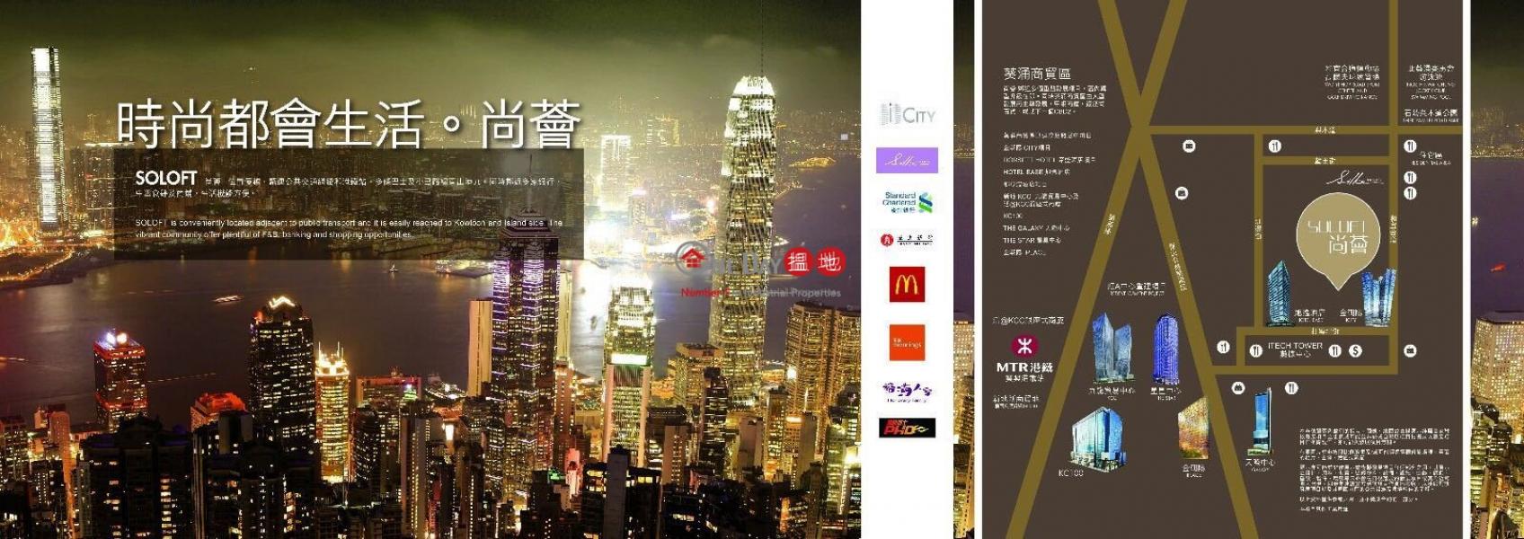 HK$ 1.25M, Kam Fu Factory Building | Kwai Tsing District KAM FU FACTORY BUILDING