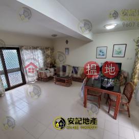Cheung Chau - FA PENG KNOLL|Cheung ChauFa Peng Knoll, House 6(Fa Peng Knoll, House 6)Sales Listings (ONKEE-2482858358)_0