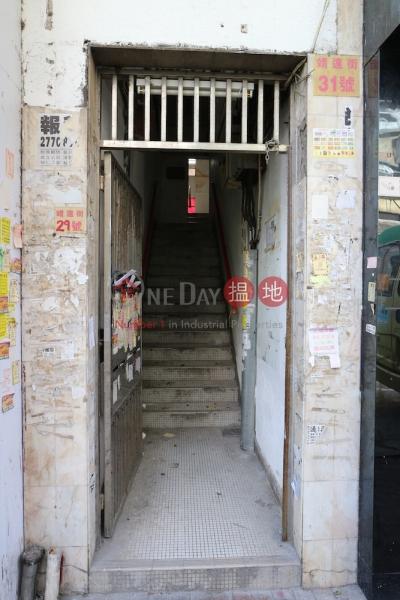 靖遠街31號 (31 Tsing Yuen Street) 大埔 搵地(OneDay)(1)