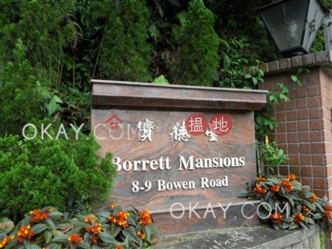 4房2廁,實用率高,極高層,連車位《寶德臺出租單位》 寶德臺(Borrett Mansions)出租樓盤 (OKAY-R35093)_0