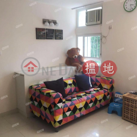 Sheung On Building (House) | 2 bedroom Low Floor Flat for Sale