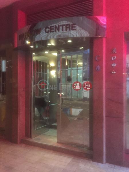 漢口中心C座 (Hankow Centre Block C) 尖沙咀|搵地(OneDay)(1)