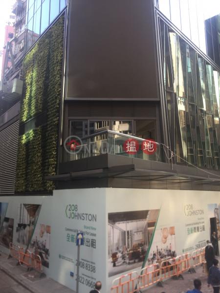 208 Johnston Road (208 Johnston Road) Wan Chai 搵地(OneDay)(2)